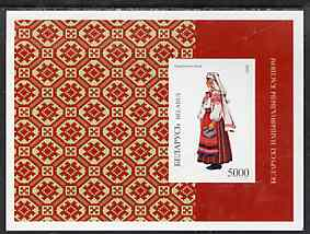 Belarus 1996 Costumes imperf m/sheet unmounted mint, SG MS 187, stamps on costumes