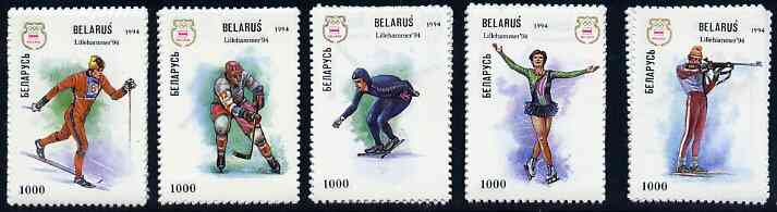 Belarus 1994 Lillehammer Winter Olympics unmounted mint set of 5, SG 81-85*