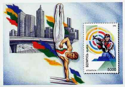 Belarus 1996 Atlanta Olympic Games unmounted mint imperf m/sheet, SG MS 187