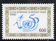 Belarus 1995 50th Anniversary of UNO 600r unmounted mint, SG 126*