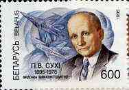 Belarus 1995 Birth Centenary of P V Sukhoi (Aircraft Designer) unmounted mint SG 130*