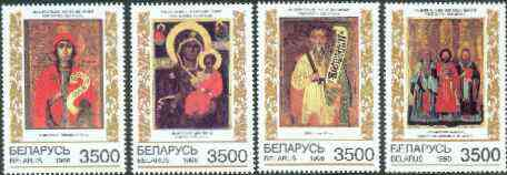 Belarus 1996 Icons in National Museum unmounted mint set of 4, SG 237-40*