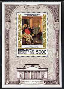 Belarus 1996 Icons in National Museum unmounted mint m/sheet, SG MS 241, stamps on arts    religion     museums