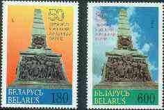 Belarus 1995 50th Anniversary of World War II unmounted mint set of 2, SG 99-100*