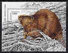 Belarus 1996 Beaver unmounted mint m/sheet