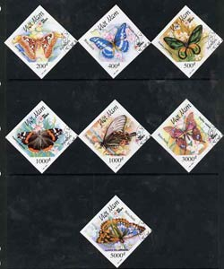 Vietnam 1991 Phila Nippon 91 Stamp Exhibition (Butterflies & Moths) complete imperf diamond shaped set of 7 fine cto used (from limited printing) as SG 1628-34*