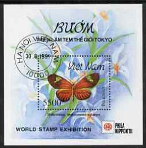 Vietnam 1991 Phila Nippon 91 Stamp Exhibition (Butterflies & Moths) perf m/sheet fine cto used, SG MS 1635