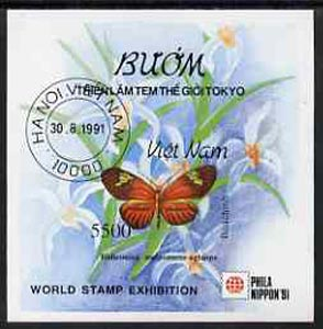 Vietnam 1991 Phila Nippon 91 Stamp Exhibition (Butterflies & Moths) imperf m/sheet fine cto used (from limited printing) as SG MS 1635