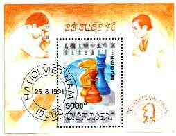 Vietnam 1991 Chess - Staunton Pieces perf m/sheet fine cto used, SG MS 1627