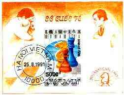 Vietnam 1991 Chess - Staunton Pieces imperf m/sheet fine cto used (from limited printing) as SG MS 1627
