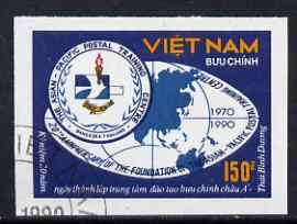 Vietnam 1990 Asian-Pacific Postal Training Centre 150d fine cto used, imperf (from limited printing) as SG 1527*