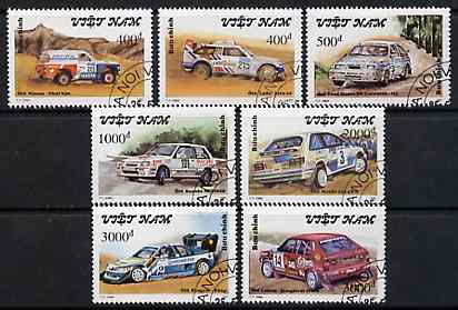 Vietnam 1991 Rally Cars complete perf set of 7 fine cto used, SG 1591-97*