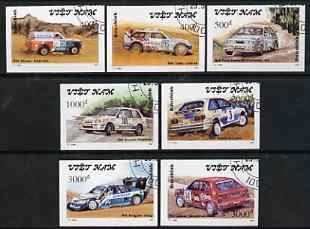Vietnam 1991 Rally Cars complete imperf set of 7 fine cto used (from limited printing) as SG 1591-97*