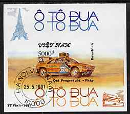 Vietnam 1991 Rally Cars imperf m/sheet fine cto used (from limited printing) as SG MS 1598