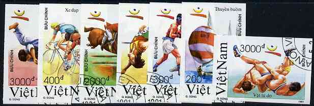 Vietnam 1991 Barcelona Olympic Games complete imperf set of 7 fine cto used (from limited printing) as SG 1536-42*