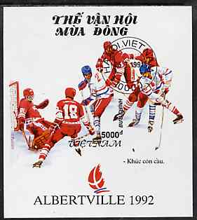 Vietnam 1991 Albertville Winter Olympic Games imperf m/sheet fine cto used (from limited printing) as SG MS 1614