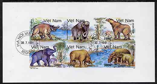 Vietnam 1991 Prehistoric Animals imperf sheetlet containing complete set of 6 fine cto used (from limited printing) as SG 1615-20