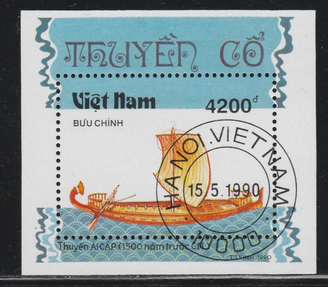 Vietnam 1990 Sailing Ships (Egyptian Galley) perf m/sheet fine cto used, SG MS 1410