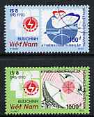 Vietnam 1990 45th Anniversary of Postal Service perf set of 2 fine cto used, SG 1496-97*