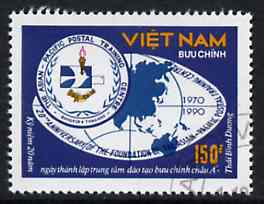Vietnam 1990 Asian-Pacific Postal Training Centre 150d fine cto used, perf SG 1527*