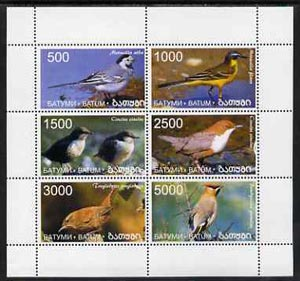 Batum 1998 Birds perf sheetlet containing complete set of 6 values unmounted mint