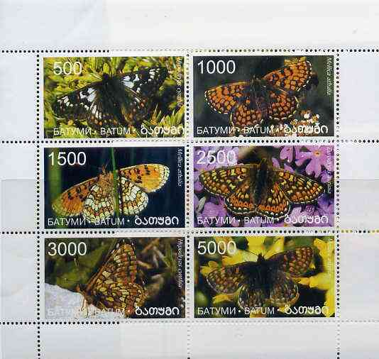 Batum 1998 Butterflies perf sheetlet containing complete set of 6 values unmounted mint