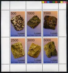 Batum 1998 Minerals #2 perf sheetlet containing complete set of 6 values unmounted mint