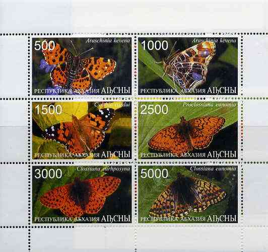Abkhazia 1998 Butterflies perf sheetlet containing complete set of 6 values unmounted mint