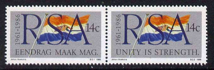South Africa 1986 25th Anniversary of Republic se-tenant pair unmounted mint, SG 598a