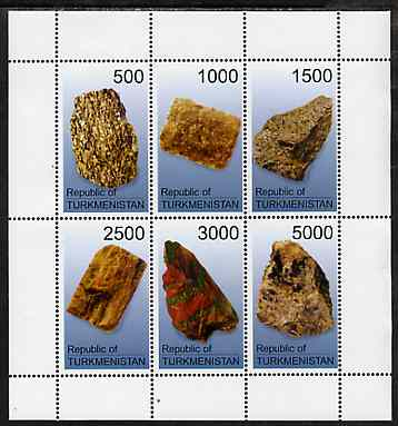Turkmenistan 1998 Minerals #2 perf sheetlet containing complete set of 6 values unmounted mint