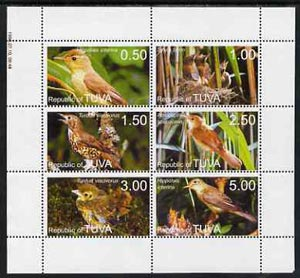Touva 1998 Birds perf sheetlet containing complete set of 6 values unmounted mint