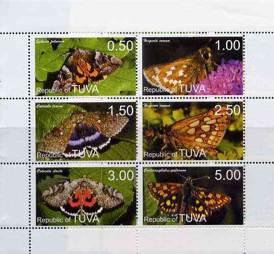 Touva 1998 Moths perf sheetlet containing complete set of 6 values unmounted mint