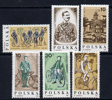Poland 1986 Cyclists' Society perf set of 6 unmounted mint, SG 3082-87, Mi 3069-74*