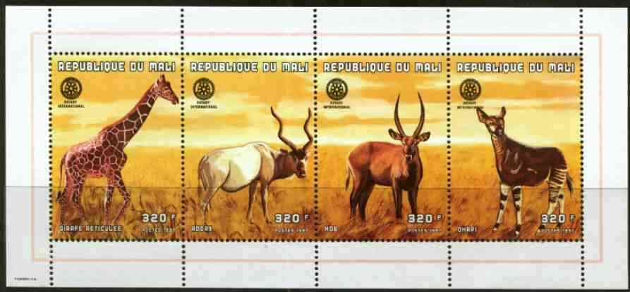 Mali 1997 Wild Animals perf sheetlet #2 containing complete set of 4 values each with Rotary logo