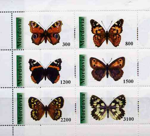 Mordovia Republic 1998 Butterflies #2 perf sheetlet containing complete set of 6 values unmounted mint