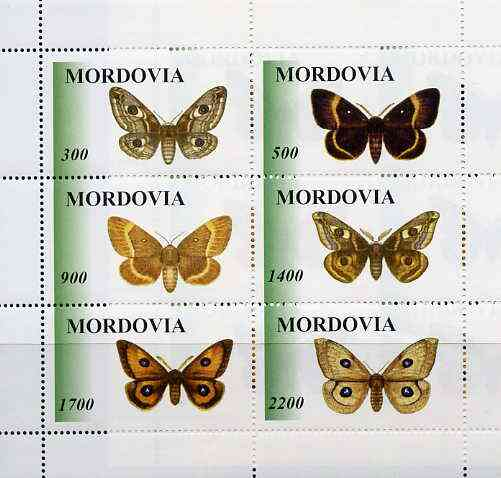 Mordovia Republic 1998 Butterflies #1 perf sheetlet containing complete set of 6 values unmounted mint