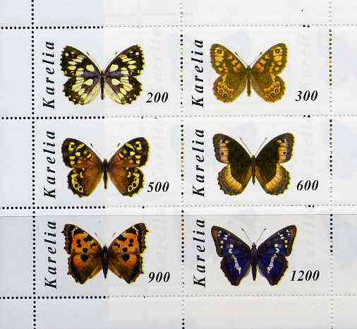 Karelia Republic 1998 Butterflies perf sheetlet containing complete set of 6 values unmounted mint