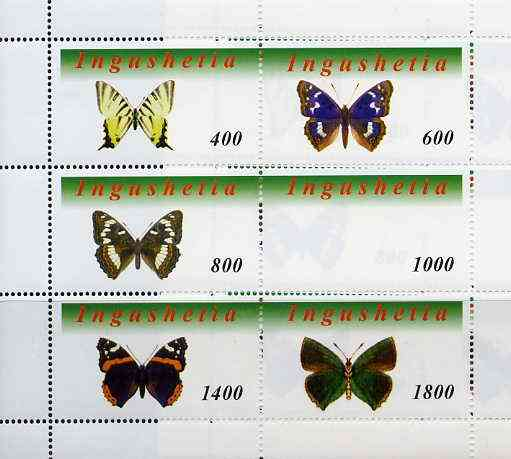 Ingushetia Republic 1998 Butterflies perf sheetlet containing complete set of 6 values (1 blank) unmounted mint