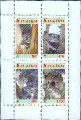 Kalmikia Republic 1998 WWF - Bears perf sheetlet containing complete set of 4 values unmounted mint
