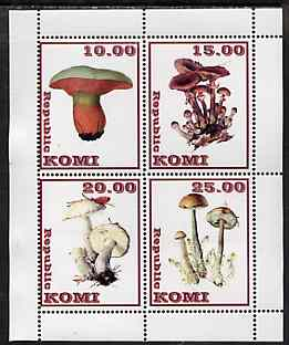 Komi Republic 1998 Fungi #1 perf sheetlet containing complete set of 4 values unmounted mint