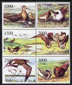 Karakalpakia Republic 1998 Birds perf set of 6 values complete unmounted mint