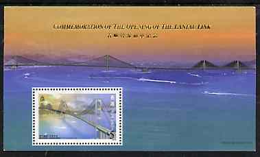 Hong Kong 1997 Modern Landmarks $5 Lantau Link Bridge unmounted mint m/sheet, SG MS 897