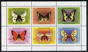 Kyrgyzstan 1998 Butterflies perf sheetlet containing complete set of 6 values unmounted mint