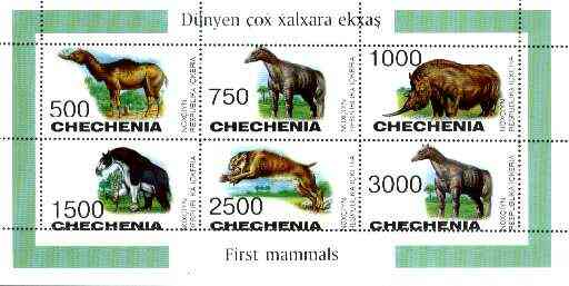 Chechenia 1998 Early Mammals perf sheetlet containing complete set of 6 values