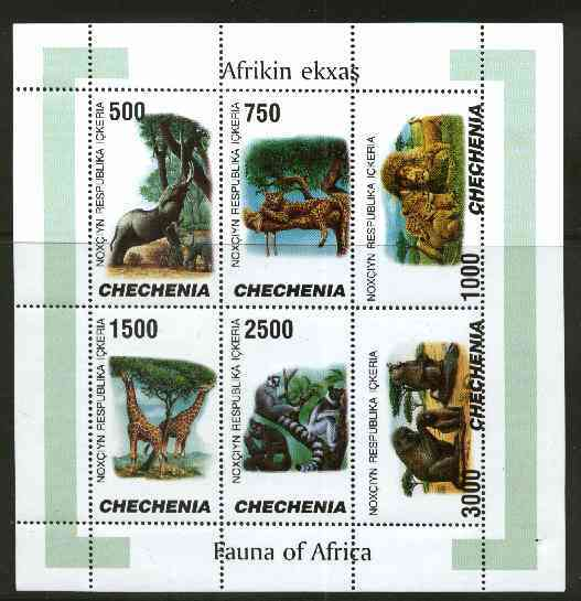 Chechenia 1998 African Fauna sheetlet containing complete set of 6 values unmounted mint