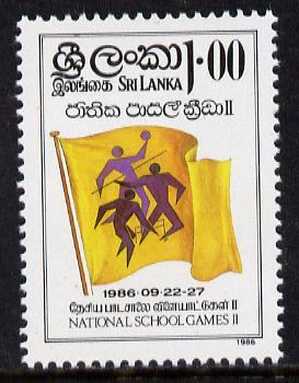 Sri Lanka 1986 2nd National School Games unmounted mint, SG 958