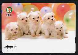 Telephone Card - Japan '7-11' 500 phone card showing Five Puppies with Balloons