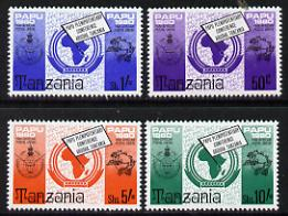 Tanzania 1980 Pan-African Postal Union set of 4 unmounted mint SG 298-301