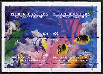 Touva 1996 Marine Life perf sheetlet containing complete set of 4 values unmounted mint