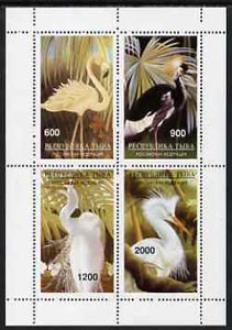 Touva 1996 Birds (Flamingos etc) perf sheetlet containing complete set of 4 values unmounted mint